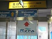 2008.5.29~6.3 第二次的北海道自助行:RERA OUTLET指引