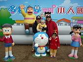 20090127春節小人國之旅:P1010462.JPG