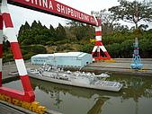 20090127春節小人國之旅:P1010445.JPG