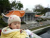 20090127春節小人國之旅:P1010452.JPG