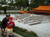20090127春節小人國之旅:P1010460.JPG