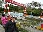 20090127春節小人國之旅:P1010444.JPG