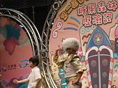 舞台劇及主題館篇:京華城童星球糖果森林歷險記 020.jpg