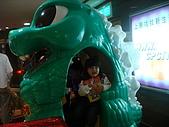 舞台劇及主題館篇:京華城童星球糖果森林歷險記 036.jpg