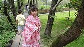 春秋快樂行:宜蘭羅東林場 434.jpg