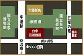 經國園道[百達馥麗]抗震雲頂名廈! (角間):map.jpg