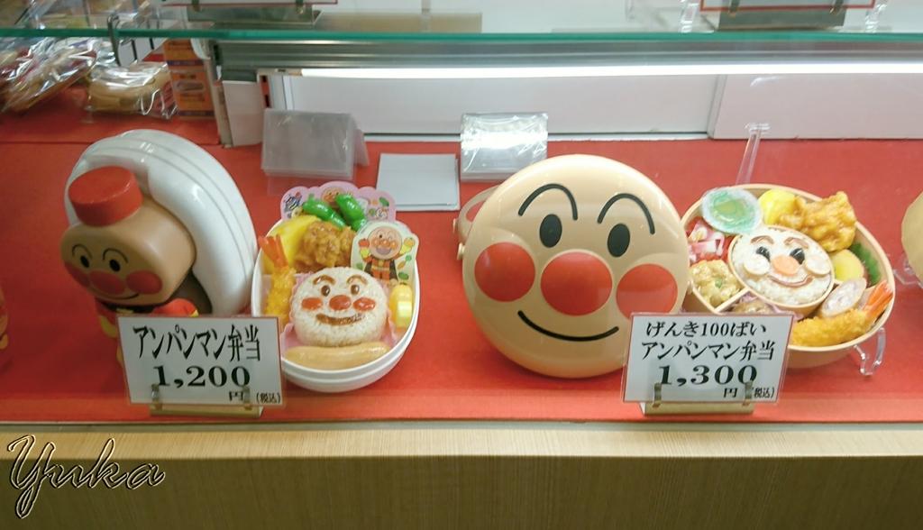 日本車站便當--駅弁:麵包超人便當@高松車站