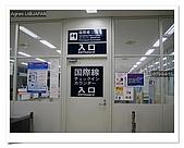 2009_04_15日本北陸行第一天:nEO_IMG_IMG_1104.jpg