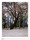 2009_04_15日本北陸行第一天:nEO_IMG_IMG_1131.jpg