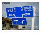 2009_04_15日本北陸行第一天:nEO_IMG_IMG_1142.jpg