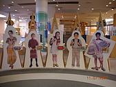 日本沖繩(和平紀念館)戶外活動070705~18:希望和平