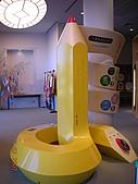 日本沖繩(和平紀念館)戶外活動070705~18:明明就是像鉛筆的香蕉.jpg