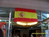 學姐餐會-西班牙:1368777070.jpg