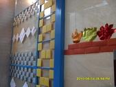 學姐餐會-西班牙:1368777080.jpg