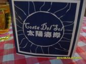 學姐餐會-西班牙:1368777086.jpg