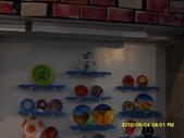 學姐餐會-西班牙:1368777088.jpg