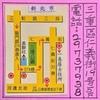 一善居士吳定城老師服務處,地址和地圖。