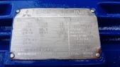 高速均質乳化分散機,高速攪拌機:連續式高速乳化分散機,馬力7.5HP,口徑2.5吋,日本進口中古品
