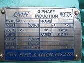 ALFA LAVAL油水分離離心機,澄清機,固液分離機:ALFA LAVAL  VNPX407 固液分離機,澄清機,馬力15HP,日本進 (馬達名牌)