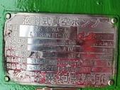 外匯真空幫浦,粟村製作所AWAMURA:白鐵水封式真空幫浦,馬力20HP,型式65SONA-T 80SONIT-TV,日本進粟村製作所