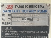 白鐵食品泵浦,NAKAKIN PUMP,中村轉子幫浦,nakakin rotary pump:衛生轉子泵浦,口徑2吋,壓力10公斤,馬力3HP,材質白鐵316,型式SC30T-EP-C,日本進中村NAKAKIN SANITARY ROTARY PUMP