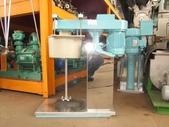 高速均質乳化分散機,高速攪拌機:小型高速攪拌乳化分散機,馬力1HP
