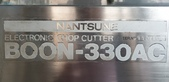 冷凍肉切肉機,切片機,砍排機,南常nantsune株式会社なんつね:切肉片機,砍排機,型式BOON-330AC,日本進南常NANTSUNE株式会社なんつね