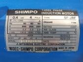 白鐵食品泵浦,NAKAKIN PUMP,中村轉子幫浦,nakakin rotary pump:食品轉子幫浦,口徑1吋,壓力7公斤,馬力0.5HP,材質白鐵316,型式JM4VT-C,日本進中村NAKAKIN SANITARY ROTARY PUMP