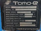 TOMOE巴工業遠心分離機,固液分離機,臥螺離心機,SHARPLES,DECANTER:連續式固液分離機,DECANTER,遠心分離機,型式PTM300,材質316,馬力20HP,日本進Tomoe巴工業株式會社