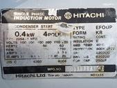 油式真空幫浦,HITACHI ROTARY OIL VACUUM PUMP:油式真空幫浦,馬力0.5HP,型式160VP,真空量每分鐘174L,日本進HITACHI rotary oil vacuum pump