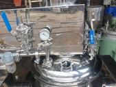 高速均質乳化分散機,高速攪拌機:真空電熱型 高速均質乳化機,容量75L