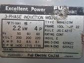 魯氏鼓風機,羅茨式鼓風機,ルーツ型ブロワ,ANLET ROOTS BLOWER PUMPアンレッ:羅茨式鼓風機,型式BS65,口徑2.5吋,馬力3HP,每分鐘2噸風量,壓力0.3KG,日本進ANLET ROOTS BLOWER PUMP株式会社羅茨式鼓風機ル