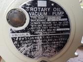 油式真空幫浦,HITACHI ROTARY OIL VACUUM PUMP:油式真空幫浦,馬力0.5HP,真空量每分鐘174L,型式160VP-D,日本進HITACHI ROTARY OIL VACUUM PUMP