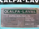 ALFA LAVAL油水分離離心機,澄清機,固液分離機:ALFA LAVAL  VNPX407 固液分離機,澄清機,馬力15HP,日本進 (型號名牌)