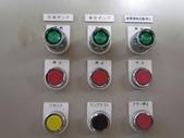 均質乳化分散機,高壓均質機,柱塞均質乳化機:湿式ジェットミル高壓衝擊均質乳化.分散.破碎.每小時處理量250L,壓力500公斤,馬力10HP,日本進株式会社常光,前株式會社