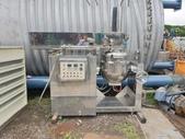高速均質乳化分散機,高速攪拌機:真空型高速均質乳化機,容量75L