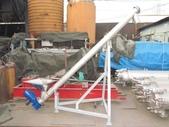 粉粒送料機,螺旋輸送機,皮帶輸送機,送料機:白鐵螺旋輸送機,管徑4吋,馬力1HP