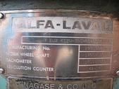 ALFA LAVAL油水分離離心機,澄清機,固液分離機:ALFA LAVAL~離心機~固液分離機,TYPE;F EUX 412U-35C-60,馬力50HP,日本進 (馬力2)