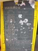 YAMADA隔膜泵浦,氣動幫浦,iwaki pump:YAMADA塑膠氣動隔膜泵浦,air pump,型號NDP-P25BPT,口徑1吋