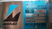 MASUKO石臼式研磨機,磨碎機,磨漿機,磨粉機/增幸產業株式会社:食品石臼式磨漿磨粉機,型式MKZB 10-15,馬力15HP,日本進增幸產業株式会社MASUKO SANGYO CO.,LTD.