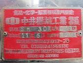 食品混合攪拌機/中井機械工業会社:食品混合攪拌機,容量53L型式SM30,日本進中井機械工業会社