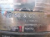 ALFA LAVAL油水分離離心機,澄清機,固液分離機:ALFA LAVAL~離心機~固液分離機,TYPE;F EUX 412U-35C-60,馬力50HP,日本進 (馬力3)
