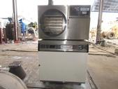 冷凍真空乾燥機Fts Systems Dura-Top BULK TRAY DRYER:真空冷凍乾燥機,正負60度C,日本進Fts Systems Dura-Top BULK TRAY DRYER
