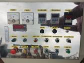 高速均質乳化分散機,高速攪拌機:高速擴散分散攪拌機,容量75L,雙層攪高速擴散分散攪拌機,容量75L,雙層攪拌桶拌桶 (7).jpg