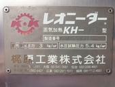 蒸氣加熱攪拌機,蒸煮加熱攪拌鍋,K.K.カジワラ・梶原工業株式會社:蒸氣加熱蒸煮攪拌鍋,容量300L,型式KH-S3E型,日本進K.K.梶原工業株式會社