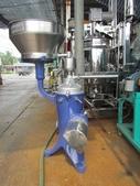 中古機械~離心機,遠心分離清澄機,昭和遠心製作所:SHOWA固液分離澄清機,轉數7200轉,馬力0.4KW,日本進昭和遠心製作所