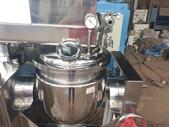 真空均質乳化機 / 彌之賀:真空均質乳化機,電加熱型,容量50L,彌之賀