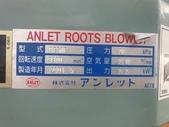 魯氏鼓風機,羅茨式鼓風機,ルーツ型ブロワ,ANLET ROOTS BLOWER PUMPアンレッ:全新魯氏鼓風機,馬力3HP,口徑2吋,型式BE50E,日本進ANLET ROOTS BLOWER PUMP