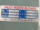 魯氏鼓風機,羅茨式鼓風機,ルーツ型ブロワ,ANLET ROOTS BLOWER PUMPアンレッ:全新魯氏鼓風機,馬力3HP,口徑2吋, 型式BE50E,日本進ANLET ROOTS BLOWER PUMP