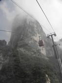 20110723芙蓉鎮張家界天門洞:65纜車上風光-天門山.JPG